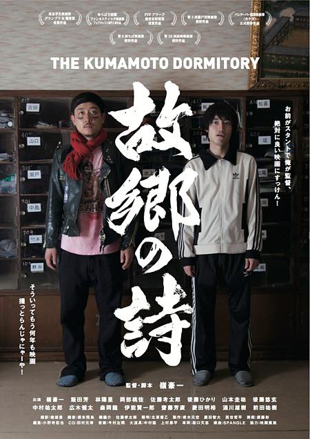 20141007-kokyonouta_v.jpg