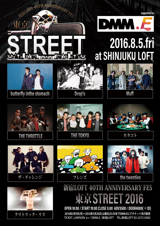 http://jcctokyo.com/news/2016.8.5.DMM.E.jpg