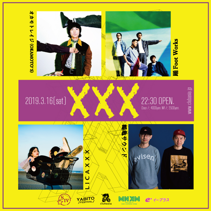 http://jcctokyo.com/news/2019.3.16-FLYER-5th.jpg