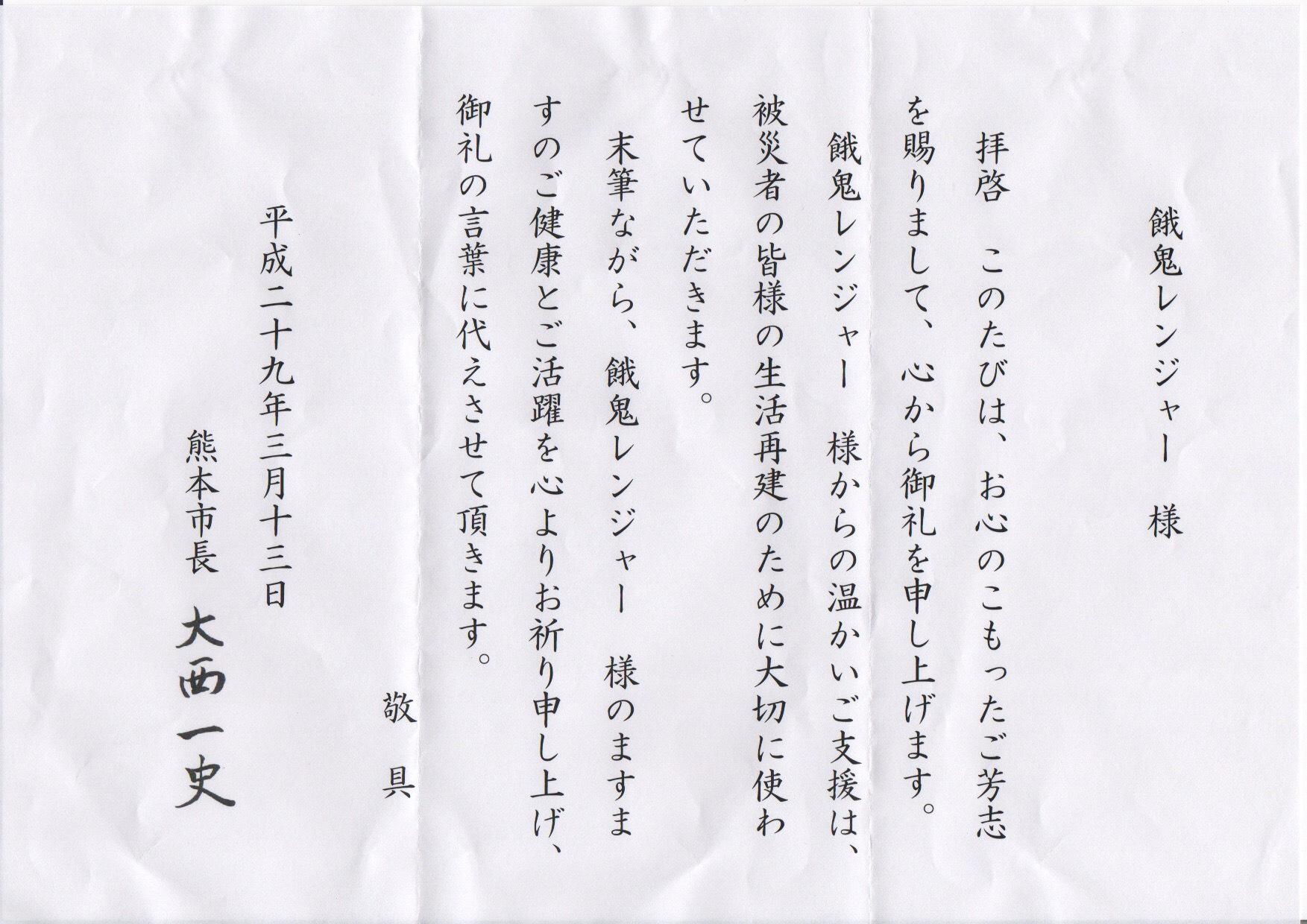 http://jcctokyo.com/news/IMG_0136.JPG