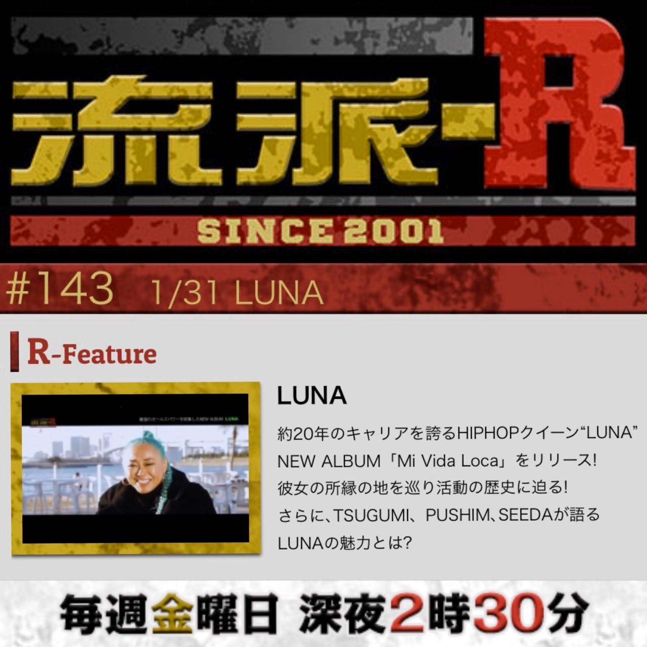 http://jcctokyo.com/news/LUNA%E6%B5%81%E6%B4%BER.jpg