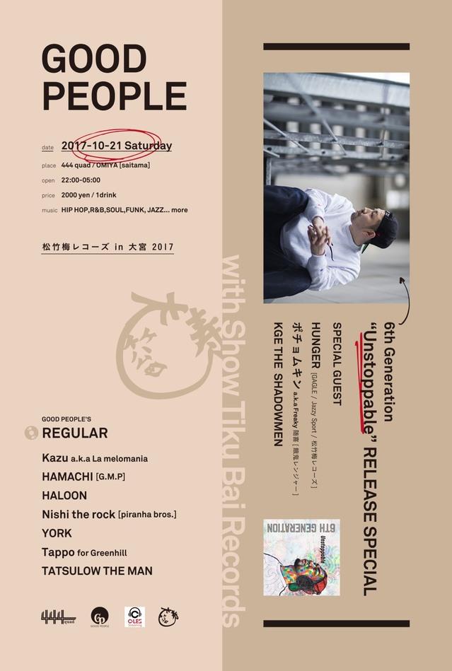 6thgeneration1021(表).jpg