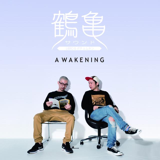 【AWAKENING】.jpg