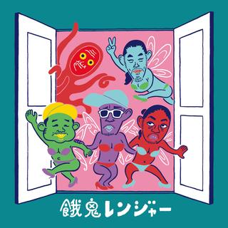 餓鬼レンジャー妖精.jpeg
