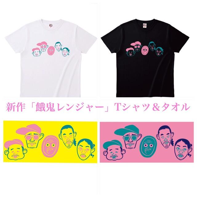 餓鬼レンジャータオル:餓鬼Tシャツ.jpg