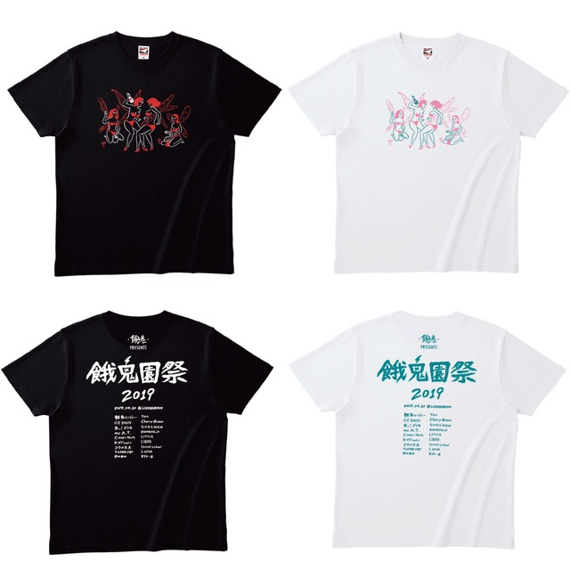 餓鬼園祭Tシャツ(文字無).jpg