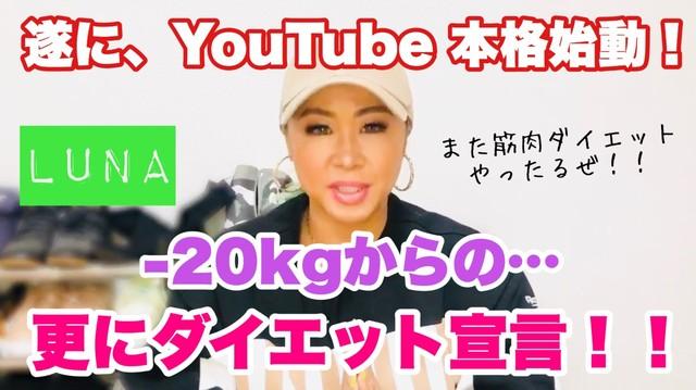 YouTube始動thumbnail.jpgのサムネイル画像