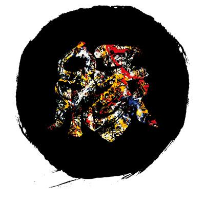 enishing_logo.jpg