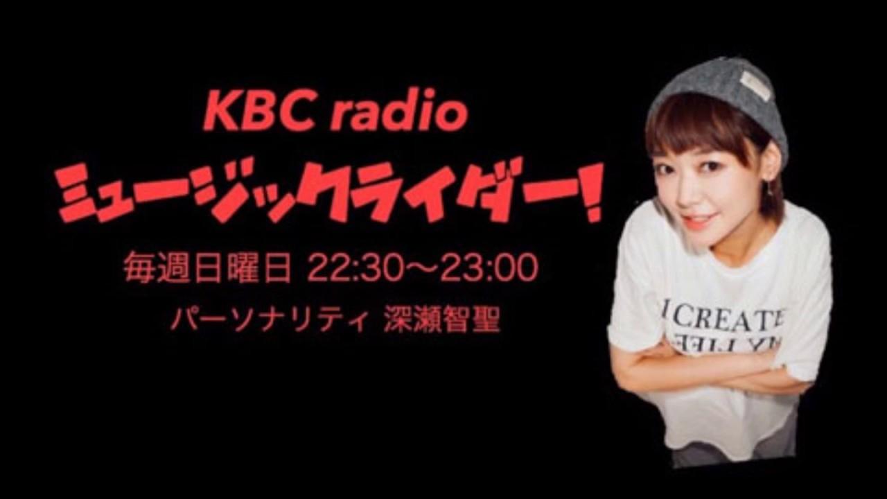 http://jcctokyo.com/news/kbc.jpg