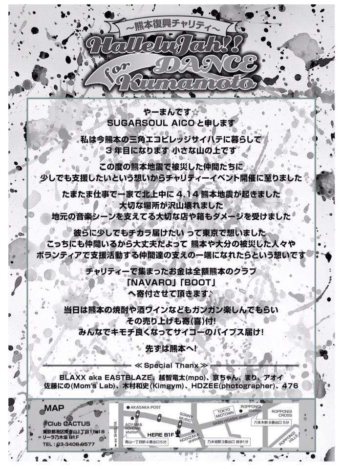http://jcctokyo.com/news/nogizaka2.JPG