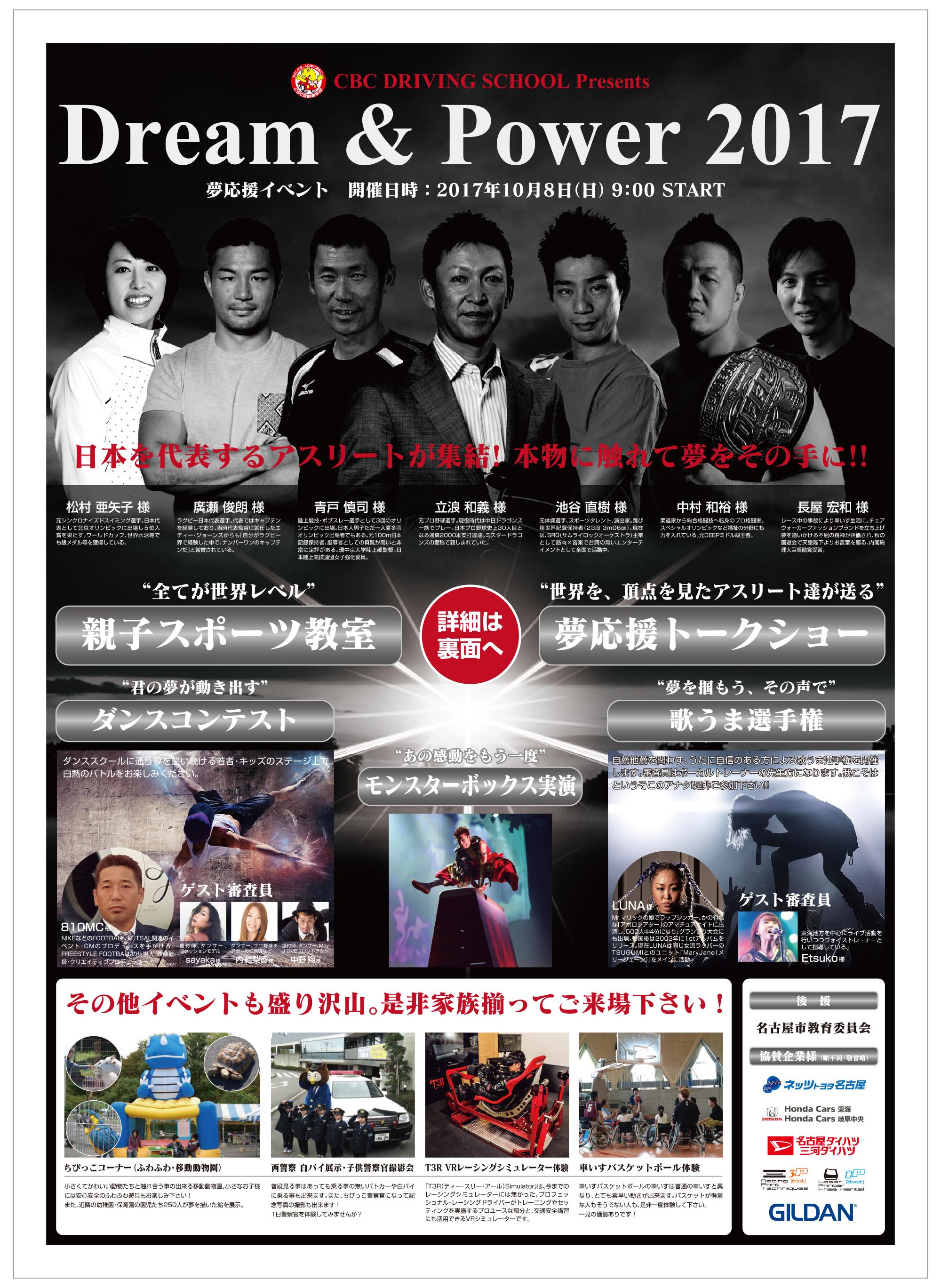 http://jcctokyo.com/news/omote.jpg